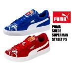 プーマ PUMA SUPERMAN SUEDE STREET PS  362477 01 02  プーマ スーパーマン スエード ストリート PS ジュニア スニーカー