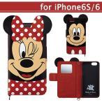 iPhone6S iPhone6 (4.7インチ)専用 Disney ディズニー 手帳 ダイカット ケース ミッキー ミニー