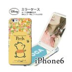 iPhone 6s iPhone6 (4.7インチ)専用 シンジカトウ shinzikatoh Disney ディズニー ミラーケース プーさん 花柄