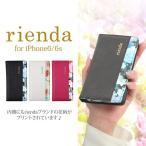 iPhone6 iPhone6S 【rienda/リエンダ】 「ダブルローズ (内側)-3Color」 手帳 ケース 花柄 ブランド