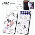iPhone6s 6 Disney ディズニー×シンジカトウ 手帳型ケース ミッキー&ミニー