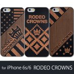iPhone6 iPhone6s 【RODEOCROWNS/ロデオクラウンズ】「NATURAL WOOD(3color)」 ケース ブランド 木