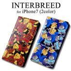 iPhone7 INTERBREED インターブリード 手帳型ケース