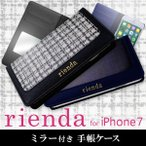 iPhone7 rienda リエンダ フレーム ツイードプリント手帳ケース