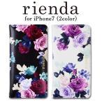 iPhone7 rienda リエンダ 全面ローズブライト 手帳ケース
