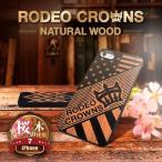 iPhone7 【RODEOCROWNS/ロデオクラウンズ】「NATURAL WOOD(3color)」 ケース ブランド 木