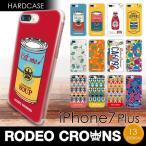スマホケース iPhone8 Plus 7 Plus RODEOCROWNS ロデオクラウンズ ハードケース