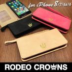 スマホケース iPhone8/7/6s/6 RODEOCROWNS ロデオクラウンズ ブランド スエード 2017AW新型 手帳