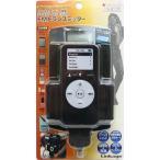 LI-05TM★iPodGEAR★iPodスタンド一体型★ディスプレイ&リモコン付き★FMトランスミッターiPhone 4対応☆iPhone3G,3GS,4/iPod nano,classic,touch,mini対応☆