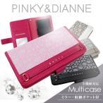全機種対応 PINKY&DIANNE/ピンキーアンドダイアン 「ジャガード」 手帳型ケース ブランド マルチ