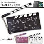 スマホケース iPhone8/7/6s/6 BLACK BY MOUSSY ブラックバイマウジー ブランド カチンコ 2017AW新型 手帳