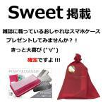 ショッピング雑誌掲載 iPhone7 Android Mサイズ Sweet雑誌掲載 PINKY&DIANNE ピンキーアンドダイアン ジャガード 手帳ケース
