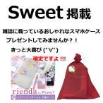 iPhone7 Sweet雑誌掲載 rienda リエンダ ロージーフラワー