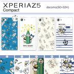 Xperia Z5 compact (SO-02H) Disney ディズニー×シンジカトウ ハードケース ドナルド(5color)デイジー