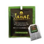 Janat ジャンナッツ ダージリンティー 10パック ポイント消化 バラ売り 送料無料 お試し 紅茶 ティーバッグ