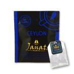 Janat ジャンナッツ ピュアセイロンティー 5袋 ポイント消化 バラ売り 送料無料 お試し 紅茶 ティーバッグ
