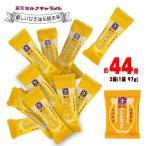 森永 ミルクキャラメル 25個 ポイント消化 送料無料 お試し バラ売り キャラメル