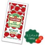 カゴメ トマトケチャップ ミニパック 8g×40袋 ポイント消化 送料無料 お試し バラ売り お弁当 個包装 KAGOME ケチャップ