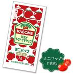 カゴメ トマトケチャップ ミニパック 8g×60袋 ポイント消化 送料無料 お試し バラ売り お弁当 個包装 KAGOME ケチャップ