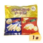 なとり 2種のこだわりチーズ鱈 1袋 ポイント消化 送料無料 お試し バラ売り 個包装 小分け おつまみ チータラ