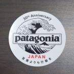 【pa-62】patagonia パタゴニア ステッカー JAPAN HOKUSAI WAVE 日本支社 30周年