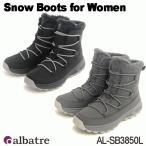 スノーブーツ レディース ジュニア スノトレ セミロングブーツ 防寒ブーツ 撥水加工 albartre アルバートレ AL-SB3800L