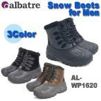 スノーブーツ メンズ レディース スノトレ 防寒ブーツ ショートブーツ albatre アルバートレ AL-WP1620