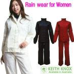 レディースレインスーツ/レディースレインウェア/女性用レインスーツ/女性用レインウェア/女性用雨着/KK-6100AL