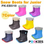 POOKIES(プーキーズ)キッズスノーブーツ/キッズスノトレ/ジュニアスノトレ/ジュニアスノーブーツ/キッズ防寒ブーツ/ジュニア防寒ブーツ/PK-EB510