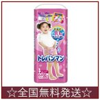 トレパンマン女の子 パンツ ビッグサイズトイレトレーニング用 (12~22kg)32枚