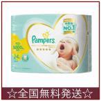 パンパース オムツ テープ 小さめ新生児サイズ はじめての肌へのいちばん (3000gまで) 24枚