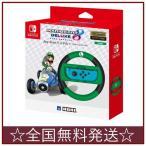 (Nintendo Switch対応)マリオカート8 デラックス Joy-Conハンドル for Nintendo Switch
