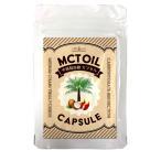 MCTオイル カプセル 30粒 お試しサイズ 糖質制限 mct oil