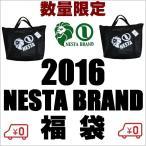 NESTA 福袋 2016 NESTABRAND 2016 ネスタ 福袋 おまけ2つ付き