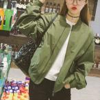 人気MA-1 ジャケット! レディース アウター カーキ!人気ボーイズ風 韓国ファッション