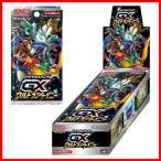 ポケモンカードゲーム サン&ムーン ハイクラスパック GX ウルトラシャイニー BOX