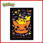 ポケモンカードゲーム デッキシールド スリーブ ピカチュウ ハロウィン Pikachu Halloween (海外版)