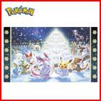 海外ポケモンセンター限定 ポケモンカードゲーム プレイマット ポケモン達のクリスマス Pokemon Holiday Lights Playmat