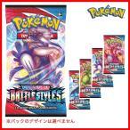 ポケモンカードゲーム ソード&シールドブースターパック(1パック) BATTLE STYLES (海外版)