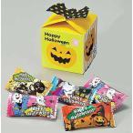ハロウィン ギフトバケツ キャンディー5粒入 1個 222円 40個以上 端数可