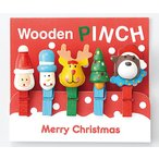 クリスマス 木製 ピンチ クリップ 1個 135円 100個以上 端数可