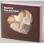 バレンタイン ハートチョコボックス 5粒入 1個 120円 100個以上ならお好きな数量で承ります 100個未満は不可