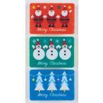 かわいい クリスマス キッチンスポンジ 3個入り 1個 140円 20個以上 お好きな数で 端数可 自社在庫 少数対応