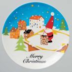 クリスマス プレゼント プチギフト 子供 お菓子 2021 景品 粗品 施設 子ども 雑貨 子ども会 サンタ ケーキ皿 30枚以上で御注文をお願いします 5-54