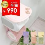 トイレットペーパーホルダーカバー PLYS  (プリス)  シェリールスフレ  (フリル おしゃれ かわいい トイレ用品 ふわふわ)