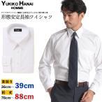 YUKIKO HANAI ユキコハナイ 形態安定 マイクロポリエステル 五分袖 ワイシャツ メンズ 紳士 男性 ビジネス シャツ メンズファッション