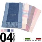 ENRICO COVERI エンリココベリ イタリア製 ロゴ 刺繍 ウール100% マフラー レディース ブランド プレゼント ギフト 女性 EC27