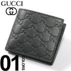 GUCCI (グッチ) レザー GG シグネチャー 二つ折り 財布 GC365467CWC1R