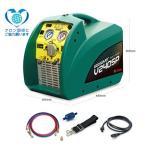 アサダ(Asada) 冷媒回収装置 エコセーバー V240SP ES640