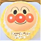 アンパンマン 立体ケーキ/誕生日ケーキ/ホールケーキ/キャラクターケーキ/デコレーションケーキ/6号(約18cm)
